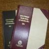 В Ереване вышло третье издание