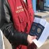 Гражданам Армении разрешили 30 дней не вставать на учет в России