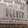 Армянская церковь Сурб Аменапркич в войдет в список ЮНЕСКО